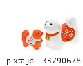 戌年 年賀素材〜紅白の親子犬 33790678