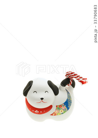 戌年 年賀素材〜笑顔の白犬 33790683