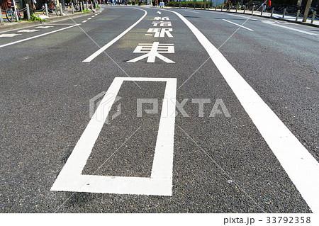 新宿通りの道路標示(路面標示・規制表示)の都市景観 33792358