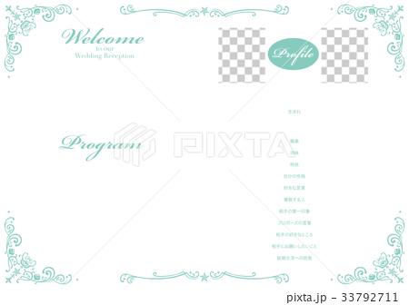 結婚式のプログラム中(グリーンの星) 33792711