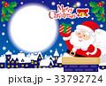 クリスマスカード 33792724