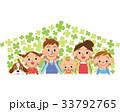 家族 笑顔 家のイラスト 33792765