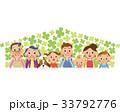 三世代家族 マイホーム 家のイラスト 33792776