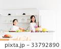 母子(キッチン) 33792890
