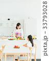母子 親子 キッチンの写真 33793028