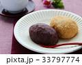 和菓子 お菓子 牡丹餅の写真 33797774