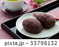 和菓子 おやつ お菓子の写真 33798132