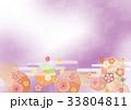 新年 正月 和柄のイラスト 33804811