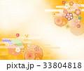 新年 正月 和柄のイラスト 33804818