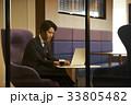 ビジネスマン 出張 空港の写真 33805482