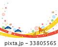 戌年-年賀状テンプレート 33805565