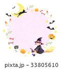 ハロウィン 魔女 フレーム 33805610