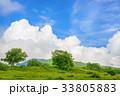 青空 高原 雲の写真 33805883