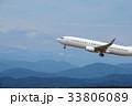 飛び立つ旅客機 33806089
