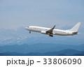 飛び立つ旅客機 33806090