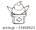 お供え餅 鏡餅 水彩画 水墨画 33806623