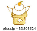 お供え餅 鏡餅 水彩画 水墨画 33806624
