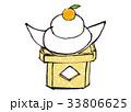 お供え餅 鏡餅 水彩画 水墨画 33806625
