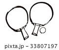 卓球 ピンポン ラケットのイラスト 33807197