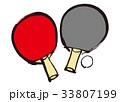 卓球 ピンポン 水彩画 33807199