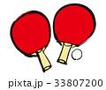 卓球 ピンポン ラケットのイラスト 33807200
