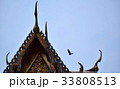 roof-top 33808513