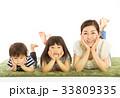 仲の良い親子 33809335