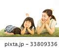 仲の良い親子 33809336