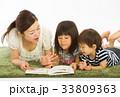 仲の良い親子 33809363