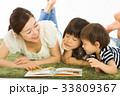 仲の良い親子 33809367