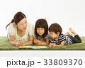 仲の良い親子 33809370