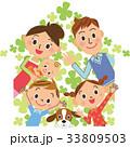 家族 笑顔 家のイラスト 33809503