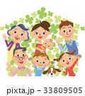 三世代家族 マイホーム 家のイラスト 33809505