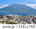 桜島 -城山展望台からの眺望- 33811768