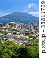 桜島 -城山展望台からの眺望- 33811769