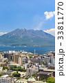 桜島 -城山展望台からの眺望- 33811770