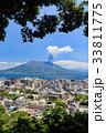 桜島の噴火 -城山展望台からの眺望- 33811775