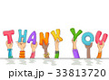 Hands Good Traits Saying Thank You 33813720