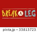 Idiom Break a Leg Typography 33813723