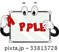 Mascot Magnet Board Spelling Apple 33813728