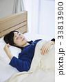 睡眠 女性 眠る 寝る 熟睡 快眠 33813900