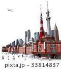 東京 東京駅中心1白人物 33814837