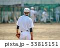高校球児の練習風景 33815151