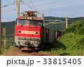 貨物列車 33815405
