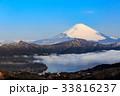 箱根 大観山から望む富士山と雲海の芦ノ湖 33816237