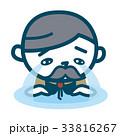 涙 泣く シニアのイラスト 33816267