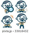 驚くシニア男性のセット 33816432