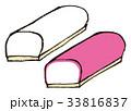 蒲鉾 板蒲鉾 練り物のイラスト 33816837