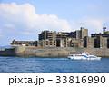 世界文化遺産 軍艦島(端島)と観光船 33816990