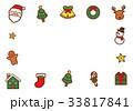 クリスマス サンタクロース クリスマスツリーのイラスト 33817841